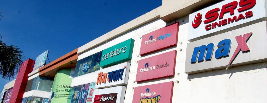 Bareilly Shopping Malls | Best Phonix Malls In Bareilly | Hypermarket In Bareilly
